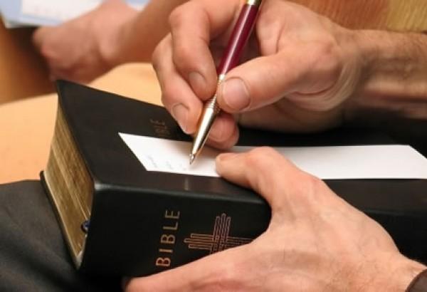 BibleNotes
